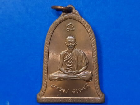 Protect amulet B.E.2536 LP Kasem copper coin in bell shape with beautiful condition (MON447)