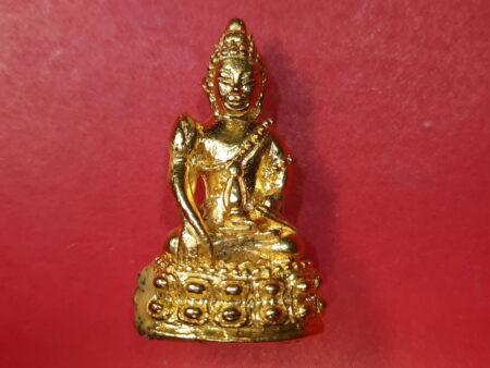 Wealth amulet B.E.2556 Phra Kring Sai Rok Thongkham Sattaloha amulet by LP Keng (PKR70)