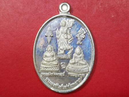 Wealth amulet B.E.2555 Phra Sivali Phra Sangkhajai and Phra Upphakhut silver coin (MON457)