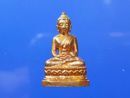Wealth amulet B.E.2557 Phra Chai Setthi copper amulet by LP Maha Surasak (PKR73)