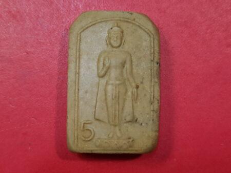 Rare amulet B.E.2494 Phra Phuay with Nang Kwak holy powder amulet (SOM420)