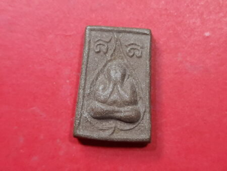 Wealth amulet B.E.2518 Phra Pidta powder amulet in small imprint by LP Lersi Lingdam (PID144)