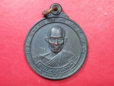 Wealth amulet B.E.2540 LP Ruay with wealthy bag copper coin (MON485)