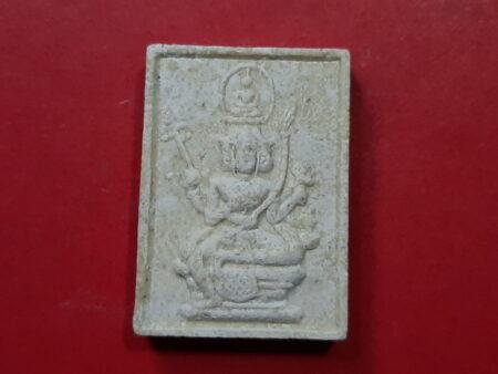 Wealth amulet B.E.2537 Phra Nuea Phrom holy powder amulet by KB Chaiyawong (GOD223)