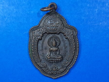 Wealth amulet B.E.2516 Phra Phut Rueng Panya copper coin blessed by LP Toh (SOM427)