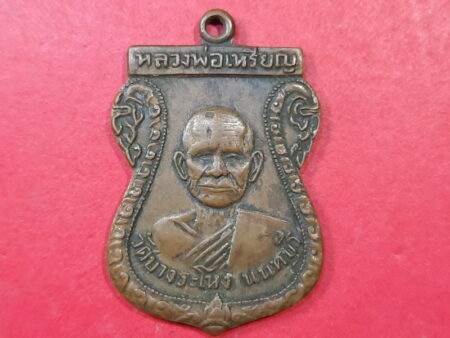 Protect amulet B.E.2521 LP Rian copper coin in Sema shape – Second batch (MON495)