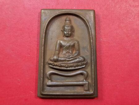 Wealth amulet B.E.2549 Phra Somdej Tok Hak bronze amulet by LP Thong (SOM428)