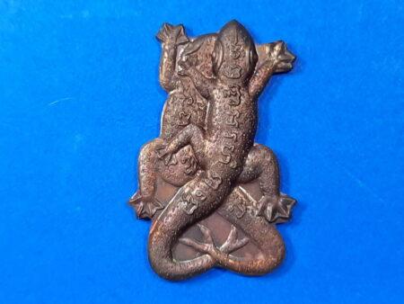 Wealth amulet B.E.2547 Jing Jok Khu or double lizards copper amulet by LP Thong (GOD233)
