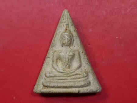 Wealth amulet B.E.2495 Phra Somdej powder in triangel imprint by LP Lamoon (SOM441)