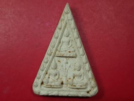 Wealth amulet B.E.2523 Phra Somdej Sam with LP Phuek holy powder amulet (SOM442)