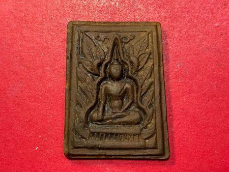 Rare amulet B.E.2478 Phra Phutthachinnarat baked clay amulet (SOM460)