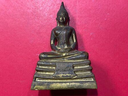 Wealth amulet B.E.2509 LP Sothorn brass small statue – Popular batch (SOM461)