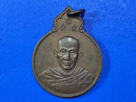 Protect amulet B.E.2529 LP Kasem copper coin in oval shape(MON547)