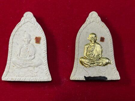 Wealth amulet set of LP Kasem holy powder amulets in bell shape – Seng Lee Hor Batch (MON551)