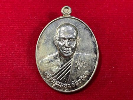 Wealth amulet B.E.2556 LP Dang with Phra Siam Thewathirat silver coin (MON583)