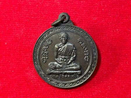 Protect amulet B.E.2519 LP Phrom with Garuda Yant copper coin in beautiful condition (MON584)